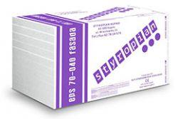 Styropian FASADA EPS 70-040 IZOTERM KĘPNO, cena za m3